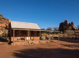 Ooraminna Homestead, hotel in Alice Springs