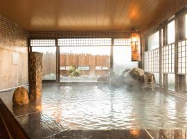 Dormy Inn Matsuyama Natural Hot Spring, hotel in Matsuyama