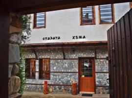 Старата Къща, hotel with parking in Zlatograd