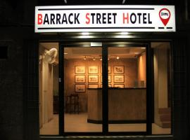 Barrack Street Hotel, hotel in Taiping