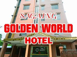 Golden World Hotel, hotel in Sagaing