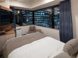 HOTEL MYSTAYS Midosuji Honmachi, hotel near Sujikai Bridge Monument, Osaka