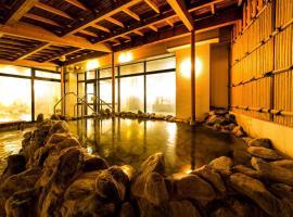 Aomori Center Hotel、青森市のホテル