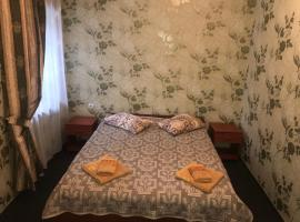 Domino, hotel Beregszászon