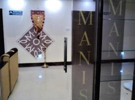 Mani's residency, hôtel à Madurai