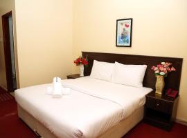 Dana Hotel - BAITHANS, hotel v mestu Sharjah