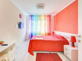 Apart-Hotel Rainbow, hotel in Moscow