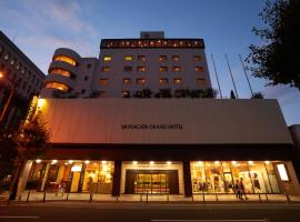山形グランドホテル、山形市のホテル