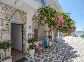 Saint George Hotel, hotel near Archaeological Museum of Naxos, Naxos Chora