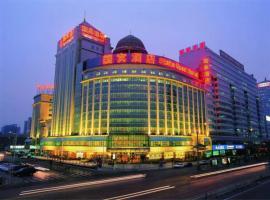 The Presidential Beijing, hotel v Pekingu