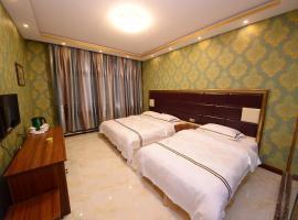 Harbin YuXin Hotel (Taiping International Airport Branch), отель в Харбине