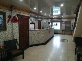 Metro Hotel Couva