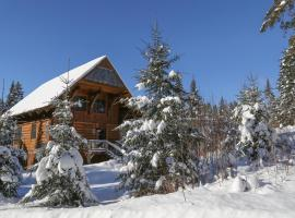 Tremblant Mountain Chalets, hotel perto de Mont-Tremblant National Park, Lac Supérieur