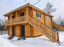 Guest house Nephritis, ski resort in Baykalsk