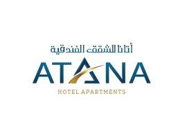 Atana Apart-Hotel, serviced apartment in Yanbu