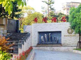 Xige Hotel, hotel near Xiamen Gaoqi International Airport - XMN, Xiamen