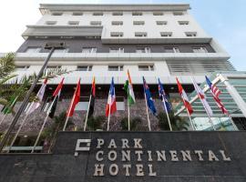 Park Continental Hotel, hotel near Rajiv Gandhi International Airport - HYD, Hyderabad