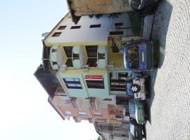 Family Hotel Studio, hotel in Sandanski