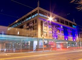 The Park Hotel Melbourne, hotel in Carlton, Melbourne