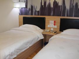 Thank Inn Chain Hotel Henan Anyang Hongqiqu Square, отель в городе Anyang