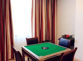 Thank Inn Plus Hotel Shandong Daminghu, hotel near Jinan Yaoqiang International Airport - TNA, Jinan
