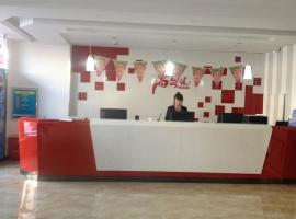 Thank Inn Chain Hotel Hebei Langfang the 6th Street, hotel in Langfang