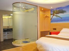 Thank Inn Chain Hotel Jiangsu Xuzhou Spark, отель в городе Сюйчжоу