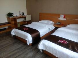 Thank Inn Plus Hotel Taian Dongyue Middle School Tangwang Avenue, hotel v destinaci Tchaj-an