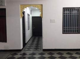 Nandini Paying Guest House, guest house in Udaipur