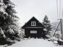 Góralska chata w zaciszu parku gorczańskiego., hotel near Lubomierz Ski Lift, Lubomierz