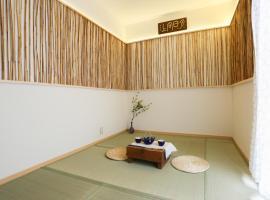Lucy's House横浜中華街 House2、横浜市のB&B