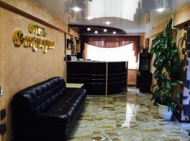 Отель Виктория, отель в Ачинске