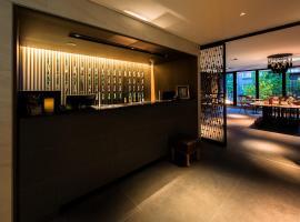 Kyoto Itoya Hotel, hotel near Kyoto Shigaku Kaikan Conference Hall, Kyoto