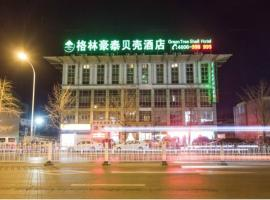 GreenTree Inn Beijing Changping District Changping Subway Station Changping Hospital Express Hotel, hotel in Changping
