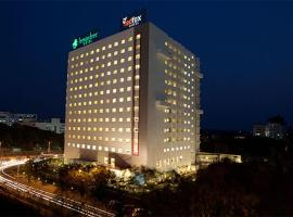 Red Fox Hotel, Hitech city, Hyderabad、ハイデラバードのホテル
