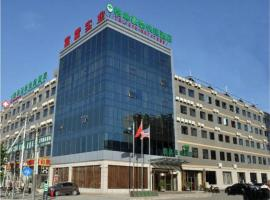 GreenTree Inn Beijing Changping Shahe Metro Station Express Hotel, hotel in Changping