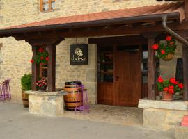 El Coto Hotel Restaurante, отель в городе Витория-Гастейс