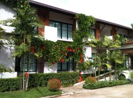 Wassana Sitdharma Guesthouse, hotel near Trang Airport - TST,