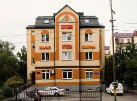 КОТБУС, отель в Калининграде