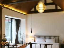 Yibushe Guesthouse, Hotel in der Nähe von: Nan Luo Gu Xiang, Peking