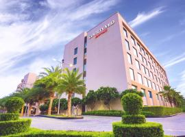 Courtyard by Marriott Agra, hotel in Agra