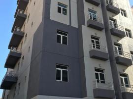 شقق هايدلبيرغ، شقة في الكويت