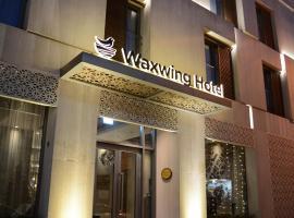 Waxwing Hotel, отель в Хатае