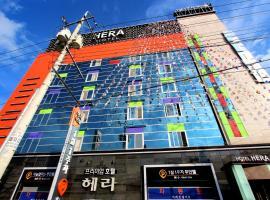 Hera Hotel, hotel cerca de Estación de tren Dongdaegu, Daegu