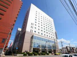 Hotel Hokke Club Hakodate, hotel in Hakodate