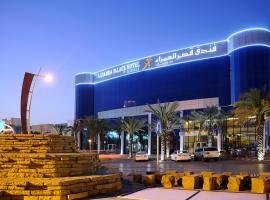 Al Hamra Palace By Warwick, hotel perto de Olaya Mall, Riyadh