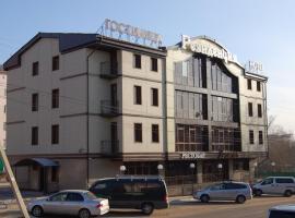 Residentsiya Hotel, hotel in Ulan-Ude
