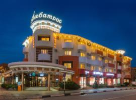 Albatros Hotel, hotel near The Lighthouse - Anapa, Anapa