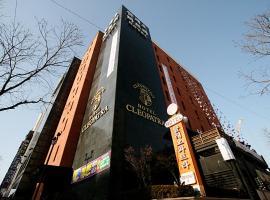 Hotel Cleopatra Ilsan, отель в городе Коян