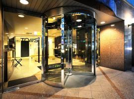 Hotel Toms, hotel near Tokyo Haneda International Airport - HND, Tokyo